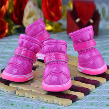 Waterproof Dog Boots / Rain Shoes in 4 different colors