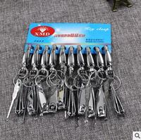 30pcs/lot Nail clipper with key rings nail scissors nail clippers