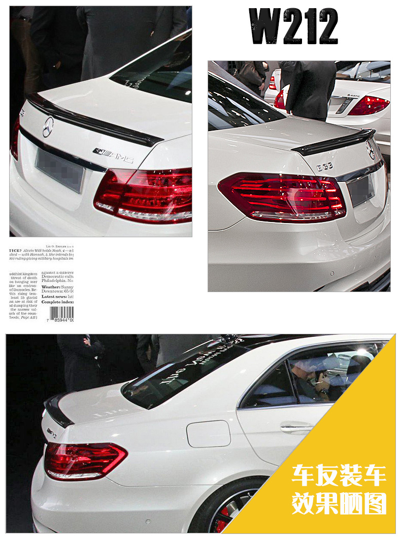 Fit for <font><b>Mercedes</b></font>-Benz <font><b>W212</b></font> E200 E260 E300L E63 AMG carbon fiber rear auto spoiler Wing rear wing high quality image