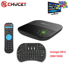Chycet T95V PRO 2GB/16GB Amlogic S912 Android TV box Octa-core 2.4G/5G WIFI Bluetooth 4.0 4K H.265 VP9-10 Set Top Box PK T95U