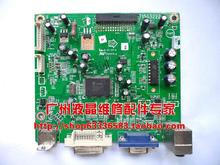 Free shipping PX2211MW LCD panels 715G3222-2 Motherboard