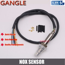 5WK96682 A0009053403 A0009053503 NOX SENSOR For Mercedes Benz