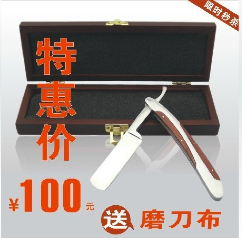 free Shipping Shave Wool Manual Knife Old Fashioned Razor Manual Shaving Knife Comfortable Razor 2015