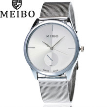 MEIBO Model Style Feminine Silver Watch Ladies Informal Stainless Metal Wristwatch Quartz Watch Relogio Feminino Reward Clock 2013
