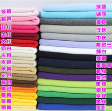 150cm*50cm Anti-pilling flannelette material Fleece short plush toy doll Clothing lining fabric Photo background cloth 25-31