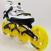 Marcus professional speed skating shoes of adult male and female children s skates speed roller skates