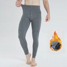 Новые мужские штаны зимнее Термобелье Длинные леггинсы толстые флисовые теплые штаны