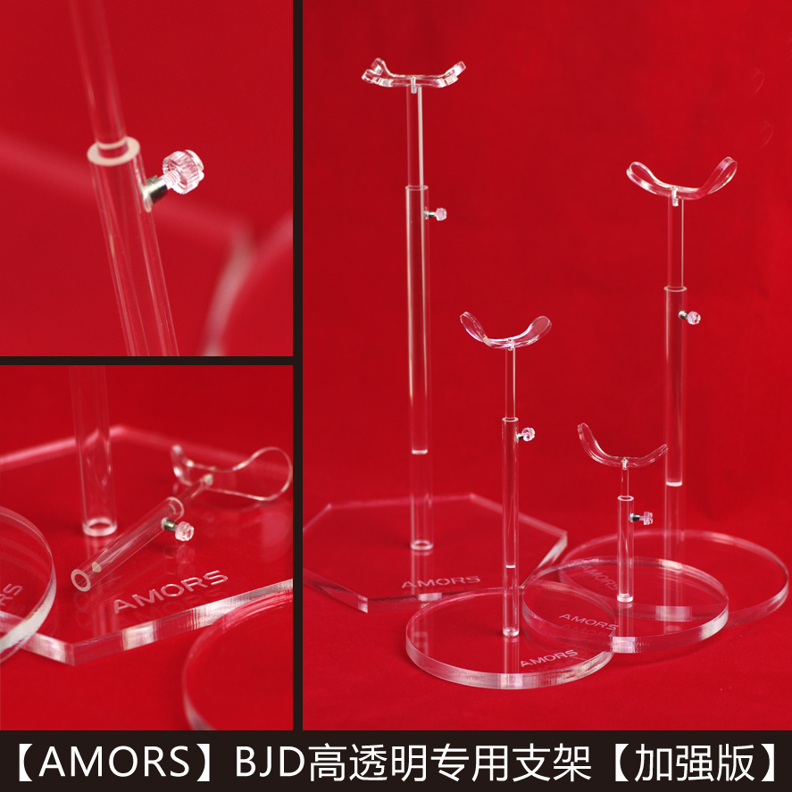 1/3 1/4 1/6 scale BJD Transparent acrylic Standing bracket for BJD/SD stable Card crotch doll accessories 16C1000 abbyfrank 1 pair acrylic eyes for toy sd bjd eye doll cartoon 14mm 16mm 18mm 1 3 1 4 1 6 for bjd doll accessories anime for doll