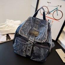 Женщины Рюкзак Модной джинсовой мешок Школы Рюкзаки для Девочек-подростков Дорожные сумки старинные рюкзак mochila feminina A0224
