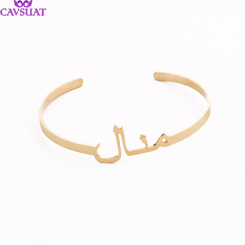 Custom Arabic Name Letter Bangles Bracelets Women Men Personalized Islamic Jewelry Stainless Steel Open Pulseiras Best Gift BFF
