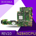 Новая XinKaidi X553MA с N2840 материнская плата REV2.0 для ASUS F503M X503M F553MA X503MA D503M X553MA материнская плата для ноутбука Тестовая работа