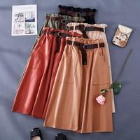 CHGOISIO Women Medium Long Rock 2019 New Summer Ladies Sharp Tie Up Bag High Waist Sleeve Solid A line Skirts