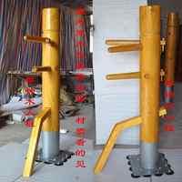 Donnie Yen ausbildung muk yan jong artes marciales, Patent stand spalte Flügel Chun Holz Dummy, eine ganze holz kung fu mannequin