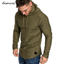 DIMUSI Brand Fashion Mens Hoodies Men Solid Color Hooded Slim Sweatshirt Hoodie Hip Hop Sportswear Tracksuit,TA301