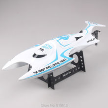 Shuang Ma 7016 RC High Speed Racing waterproof Boat 2.4G