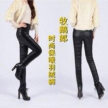 Дешевые теплые брюки женские утепленные брюки теплые зимние и тонкий 27 ярдах