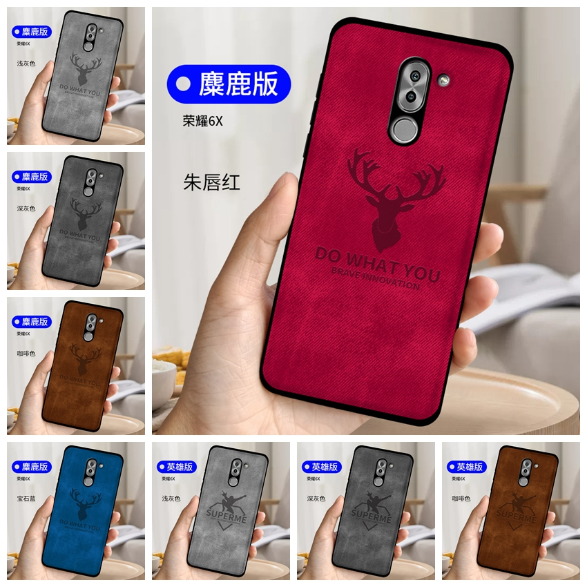 For Huawei Mate 9 Lite Case Cover for Huawei Honor 6X Case Coque Silicone Soft TPU Fabric Phone Case For Huawei GR5 2017 Fundas