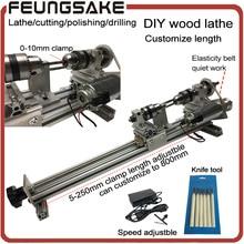 DIY Wood Lathe Mini Lathe Machine Polisher Table Saw for polishing Cutting metal mini lathe didactical