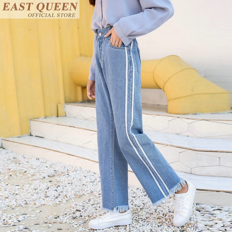 spring summer style women pants high waist mujer loose wide leg side strip dark light blue casual trousers ankle-length DD777 a