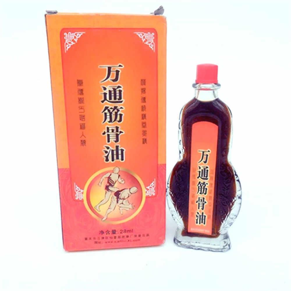 Efeito mágico parar a dor óleo essencial para trás corpo massageador relaxamento herbal gesso alívio da dor remendo gesso médico 1 pces/13 ml