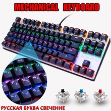 Gaming Mechanical Keyboard Black Blue Red Switch 104/87key Anti-ghosting Gamer Backlit USB Wired Keyboard RU/US For PC Laptop