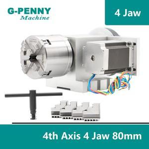 Image 1 - SALE! 80mm 4 Hàm CNC 4th Trục CNC chia đầu/Xoay 6:1 Trục/MỘT trục Bộ Mini CNC Router/chạm khắc gỗ khắc chữ