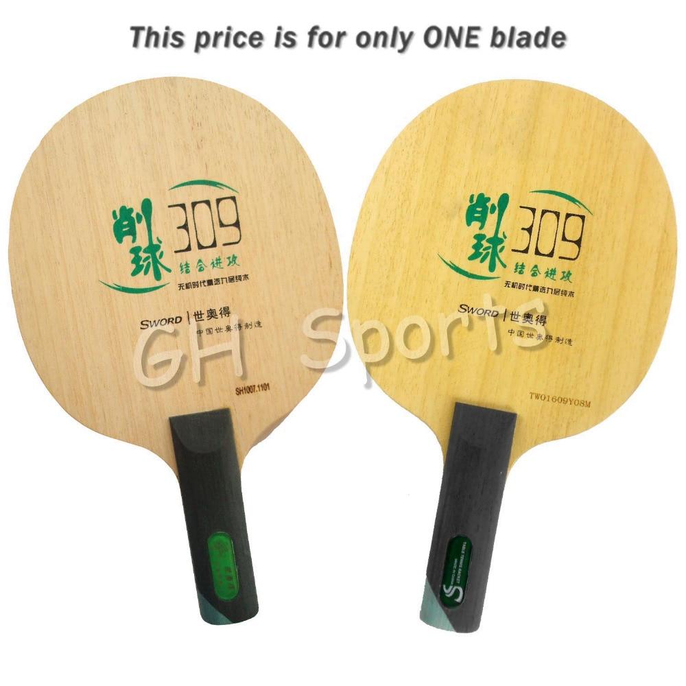 Sword Chop 309 Chop-309 Chop309 Defensive Table Tennis Blade Shakehand-ST for PingPong Racket avalox tb525 tb 525 tb 525 shakehand table tennis pingpong blade