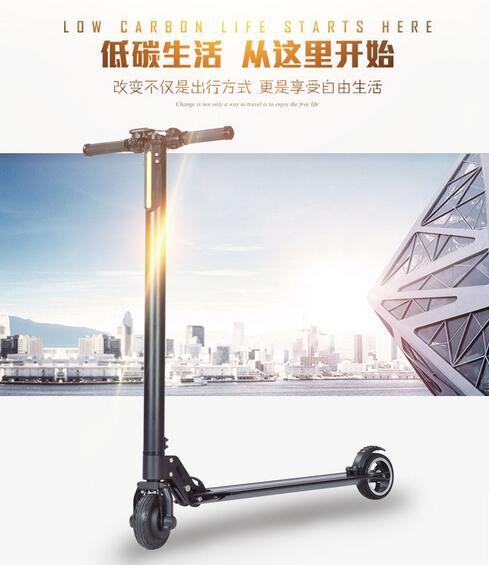 Prix pour KUGOO En alliage D'aluminium électrique scooter LG samsung li-ion batterie 8.8AH 20 KM 10.4ah 30 KM le plus léger scooter pèse seulement 8 KG