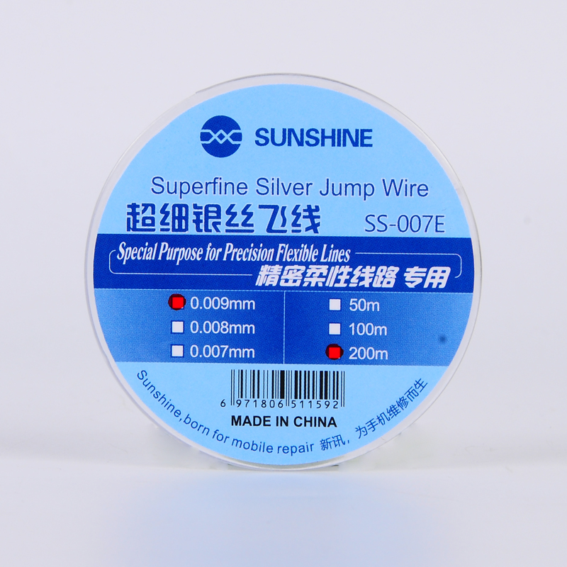 Ultra-fine silver wire fly line S-007E precision flexible circuit dedicated 0.009mm Superfine Silver jump wireUltra-fine silver wire fly line S-007E precision flexible circuit dedicated 0.009mm Superfine Silver jump wire
