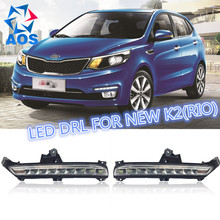2PCS New Style LED DRL Car daylight Daytime Running Lights for KIA K2 (RIO) 2015 with Turn Signal lamp Function