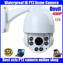 4.5″ IP Camera ONVIF Full HD 4MP Medium Speed Dome Cameras Security CCTV 10X ZOOM IR 50m Day/Night HD PTZ Camera Outdoor