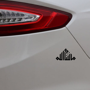 Image 5 - YJZT 13.9CM*8.3CM Islamic Mashallah Vinyl Art Car Sticker Decal Decor Black/Silver C3 1228