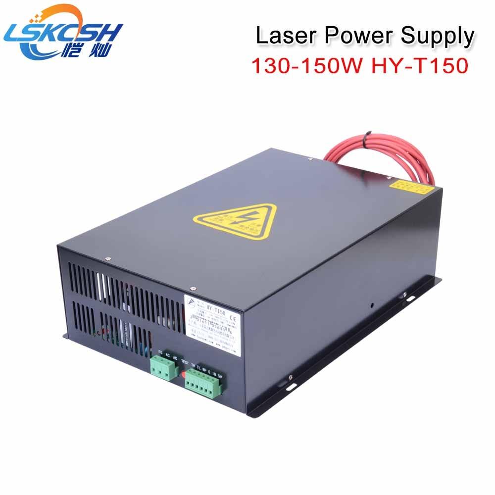LSKCSH 150 Вт CO2 лазерной Питание для CO2 лазерной гравировки, резки HY T150 высокого качества оптовая продажа для Co2 лазерные части