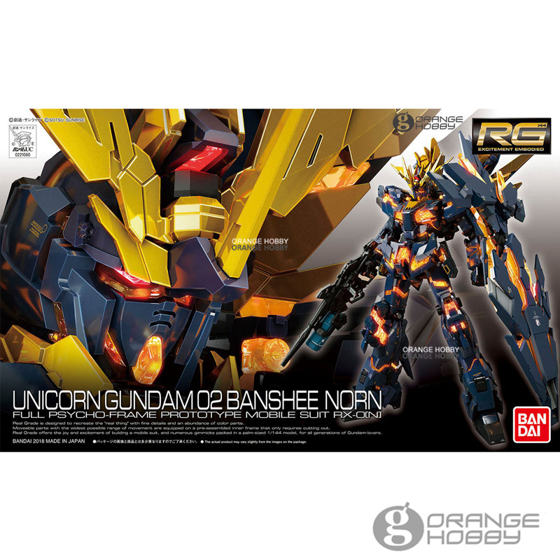 OHS Bandai RG 27 1/144 Unicorn Gundam 02 Banshee Norn RX-0 Full Psycho-Frame Mobile Suit Assembly Model Kits bandai bandai gundam model sd q version bb 309 sangokuden wu yong bian xiahou yuan battle