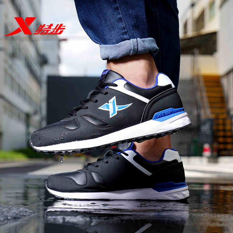 985419119907 XTEP 2018 Outdoor Walk Runninn Training Athletic PU Leather Men's Rubber Sneakers Sports Shoes