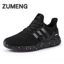2017 spring men shoes tenis masculino black summer breathable men s shoes air mesh casual shoes.jpg 250x250