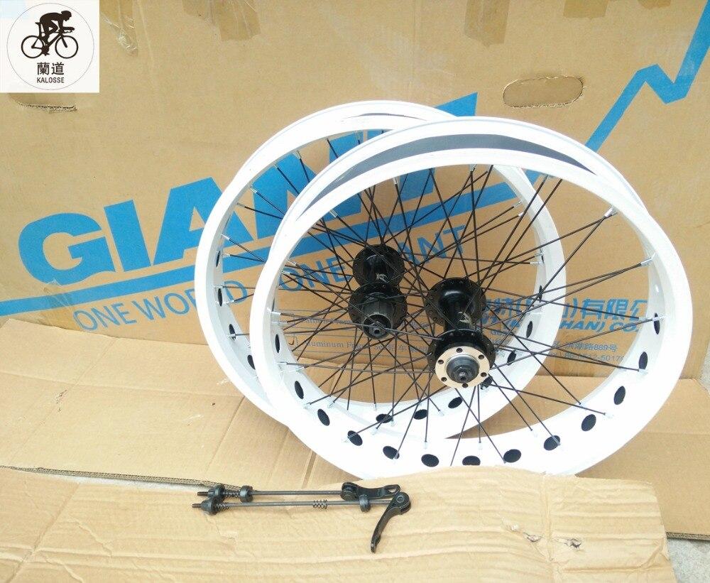 Kalosse Beach Bicycle wheels 20 inch Children bike wheel 20 4 0 tires 36 holes Beach