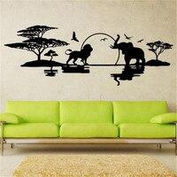 סקייליין סוואנה בית קישוט ויניל עיצוב אמנות פילים אריות נופים מדבקת הבית ויניל דקור קיר ציפורים מדבקות