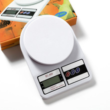 YIBO 1Pcs Kitchen Electronic Scale Housewear & Furnishings Appliance Gauge Battery Pack Polygon ABS