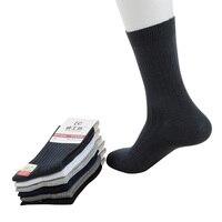 New 2017 Vertical Stripes Men S Socks Thicken Male Winter Socks Casual In Tube Socks Business