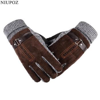 Wysokiej jakości ze świńskiej skóry z dzianiny rękawiczki wełniane zima zagęścić polar ciepłe męskie duży rozmiar prawdziwej skóry Moto rękawice męskie rękawiczki G124 tanie i dobre opinie NIUPOZ Moda Nadgarstek Stałe Dla dorosłych Acrylic Genuine Leather Wool
