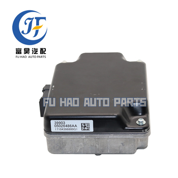 Оригинальный Инвертор питания для CHRYSLER DODGE JEEP ram 05026486AA 05026486 >> FUHAO Sensor Parts Store