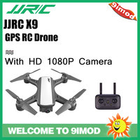 JJRC X9 Heron 5G HD 1080P Camera WiFi FPV RC Quadcopter Drone GPS Brushless Gimbal Flow Positioning Altitude Hold Drone