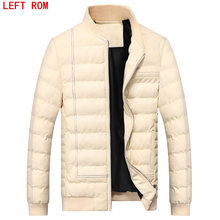 2017 Hot Sale Men Winter Splicing Cotton-Padded Coat Jacket Winter Size M-5XL Parkas High Quality