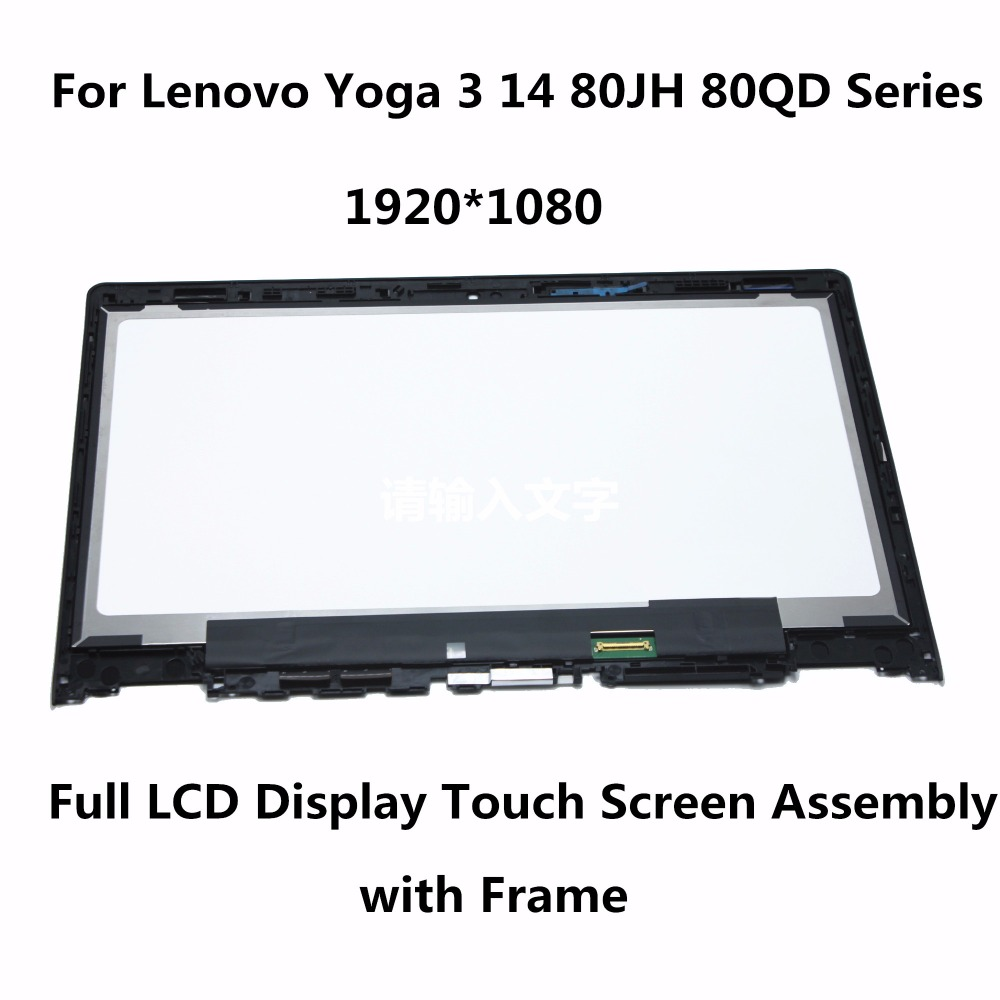 For Lenovo YOGA 3 14 80JH 80QD Series 80JH000SUS 80QD004GIV NV140FHM-A10 Touch Glass Digitizer + LCD Display Assembly with Frame lcd display touch screen assembly frame for lenovo yoga 3 14 80jh series 80jh0025us 80jh0029us 80jh000sus 80jh000pus 80jh007jnx