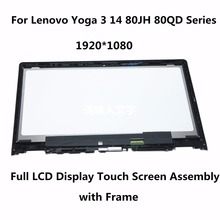 For Lenovo YOGA 3 14 80JH 80QD Series 80JH000SUS 80QD004GIV NV140FHM-A10 Touch Glass Digitizer + LCD Display Assembly with Frame