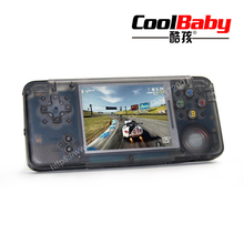 20PCS coolbaby RS-97 RETRO Handheld Game Console Portable Mini Video Gaming Player retro video game console retromini kids games