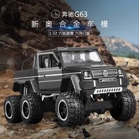 1:32 Toy Car G63 JEEP Metal Toy Alloy Car Diecasts & Toy Vehicles Car Model with light and sound Car Toys For Children