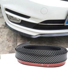 lsrtw2017 Rubber Carbon Fiber Plating car Front Bumper Skirt For chevrolet trax cruze sonic malibu camaro tracker Equinox