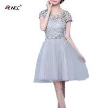 Dresses For Wedding Wear Online Shopping The World Largest Dresses